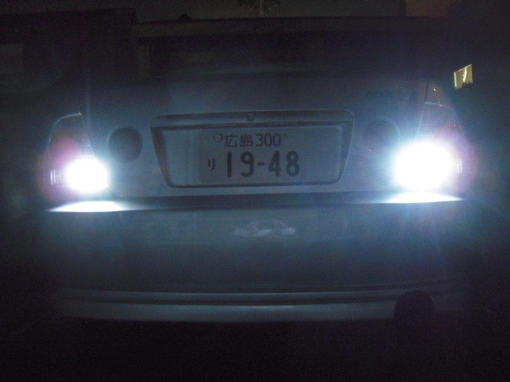 アルテッツァバックランプ(LED_6000K)